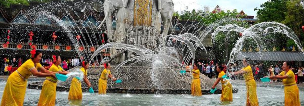 21 欢乐的泼水节